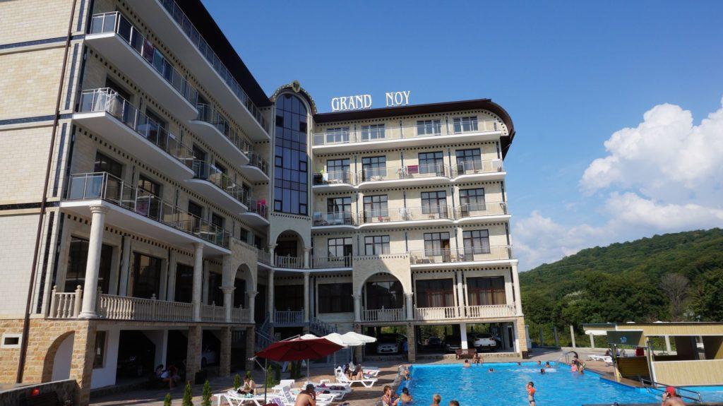 """Отель """"Grand Noy"""" на Черном море"""
